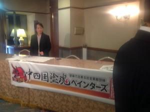 広島会議 フロント