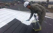 愛知県西尾市屋根遮熱塗装