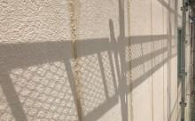 西三河西尾市雨漏り防水工事