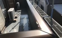 西三河雨漏り防水工事