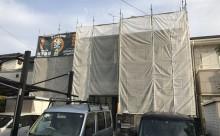 西三河トタン、フッ素塗装