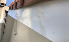 岡崎市フッ素塗装