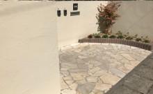 西三河西尾市擁壁苔塗装