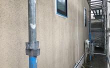 愛知県西三河西尾市外壁超低汚染無機フッ素塗装色褪せクラック汚れ藻欠け下地調整