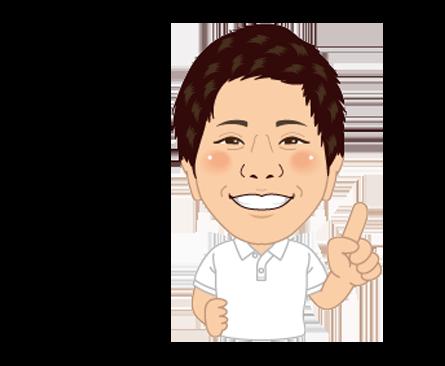 廣田 俊輔