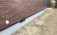三河岡崎市基礎壁補修