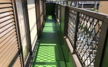 愛知県三河ベランダFRP保護塗装