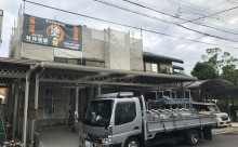 愛知県岡崎市ミサワホーム遮熱塗装