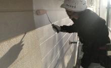 西三河塗装・防水工事