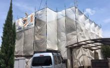 西三河西尾市外壁塗装遮熱