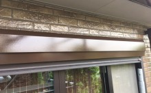 東三河西三河西尾市碧南市安城市岡崎市外壁塗装超低汚染無機フッ素塗装屋根4Fフッ素樹脂高耐候遮熱変退色防止シャッターBOXボックス