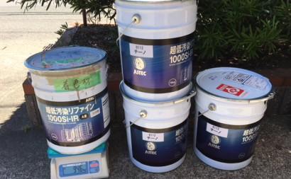 愛知県西三河西尾市外壁超低汚染無機フッ素塗装色褪せクラック汚れ藻欠け上塗り塗料