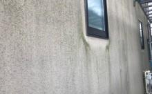 愛知県西三河西尾市外壁超低汚染無機フッ素塗装色褪せクラック汚れ藻欠け現状