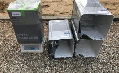 愛知県西尾市碧南市岡崎市安城市外壁超低汚染無機フッ素塗装屋根ガイナ塗装色褪せクラック汚れシール割れ下塗り塗料使用後