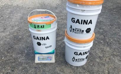 愛知県西尾市碧南市岡崎市安城市外壁超低汚染無機フッ素塗装屋根ガイナ塗装色褪せクラック汚れシール割れ上塗り使用前