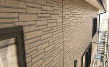 愛知県西尾市碧南市岡崎市安城市外壁超低汚染無機フッ素塗装屋根ガイナ塗装色褪せクラック汚れシール割れ外壁現状