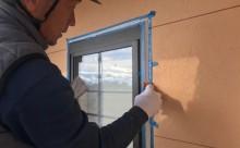 愛知県岡崎市西尾市外壁塗装超低汚染遮熱シリコン塗装屋根塗装超低汚染遮熱フッ素塗装色褪せシール割れクラック欠け苔汚れ下地調整