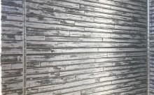 愛知県西三河碧南市西尾市岡崎市外壁塗装超低汚染遮熱シリコン塗装意匠柄塗装色褪せ汚れ欠けひび割れクラック欠けアクセント意匠柄外壁完成