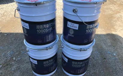 愛知県西三河東三河西尾市外壁塗装超低汚染遮熱シリコン塗装外壁修繕汚れひび割れ欠けクラック色褪せ上塗り塗料使用前