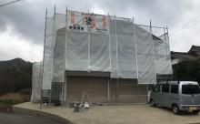 西三河西尾市外壁塗装破風板金巻き耐候性シリコン塗装足場