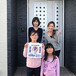 碧南市『I様』外壁 ラジカル制御系フッ素塗装