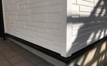 愛知県西三河東三河西尾市碧南市外壁塗装遮熱シリコン色褪せ汚れ傷み割れクラック外壁補修施工後土台水切り