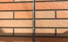 愛知県岡崎市西尾市外壁塗装超低汚染遮熱シリコン塗装屋根塗装超低汚染遮熱フッ素塗装色褪せシール割れクラック欠け苔汚れ施工後シーリング