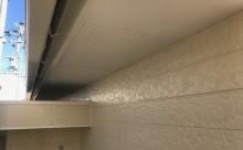 西尾市高耐候シリコン塗装