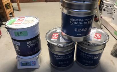 愛知県西三河東三河西尾市碧南市外壁塗装超低汚染遮熱シリコン色褪せ汚れ傷み割れクラック外壁補修外壁塗装工事上塗り塗料使用前