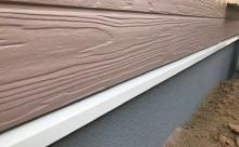 西三河西尾市外壁塗装超低汚染遮熱シリコン塗装モカ屋根塗装高反射遮熱塗装アドグリーンコートクールブラウン施工後土台水切り
