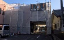 愛知県西三河東三河西尾市店舗外壁塗装屋根塗装外壁耐候性シリコン塗装屋根超低汚染遮熱シリコン塗装ニュートラルホワイト傷み汚れ割れクラック色褪せ欠け施工中足場