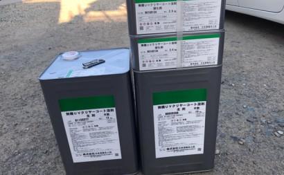 愛知県西三河西尾市外壁無機UVクリヤー塗装上塗り使用前2缶