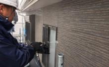 愛知県西三河西尾市外壁無機UVクリヤー塗装施工写真高圧洗浄