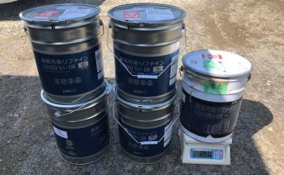 愛知県西三河東三河西尾市外壁塗装超低汚染遮熱シリコン塗装スレートグレー上塗り使用前