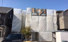 愛知県西三河西尾市外壁塗装超低汚染遮熱シリコン塗装スレートグレー屋上防水自社施工足場