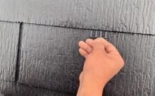 愛知県西三河東三河額田郡幸田町外壁塗装アステック超低汚染無機フッ素スーパーシャネツサーモトゥルーブラックタスペーサー
