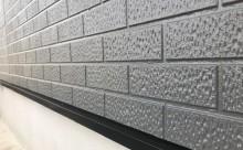 愛知県西三河西尾市外壁塗装超低汚染遮熱シリコン塗装施工後土台水切り