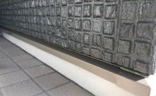 愛知県西三河西尾市外壁塗装超低汚染遮熱シリコン塗装スレートグレー屋上防水施工後土台水切り