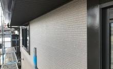 愛知県西三河東三河額田郡幸田町外壁塗装アステック超低汚染無機フッ素カラーボンドベイジュ施工写真完成