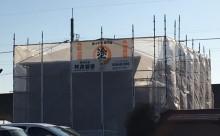 愛知県西三河西尾市外壁無機UVクリヤー塗装屋根葺き替え工事足場自社施工