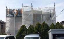 愛知県西三河東三河額田郡幸田町外壁塗装アステック超低汚染無機フッ素カラーボンドベイジュ屋根塗装トゥルーブラック外壁浮き外壁割れ施工写真自社施工足場