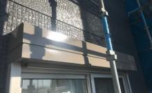 愛知県西三河西尾市外壁塗装超低汚染遮熱シリコン塗装スレートグレー屋上防水施工後シャッターボックス
