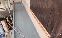 愛知県西三河東三河西尾市ベランダウレタン防水通気緩衝工法工事汚れひび割れクラック欠け色褪せ浸み施工写真1