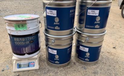 愛知県西三河西尾市外壁塗装超低汚染遮熱シリコン外壁補修浮きクラックアステックリファインSiスレートグレー使用前4.5缶
