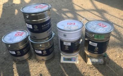 愛知県西三河東三河額田郡幸田町外壁塗装アステック超低汚染無機フッ素カラーボンドベイジュ屋根塗装トゥルーブラック外壁浮き外壁割れ上塗り塗料使用前4.5缶