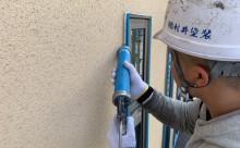 愛知県西三河東三河安城市外壁塗装ガイナ遮熱断熱施工写真シーリング