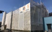 愛知県西三河東三河西尾市外壁塗装アステック超低汚染リファインSiシリコン塗装モカベランダ防水FRPトップ保護塗装仕上げ施工写真自社施工足場