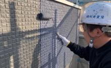 愛知県西三河東三河西尾市外壁塗装超低汚染遮熱シリコン塗装スレートグレー施工写真上塗り