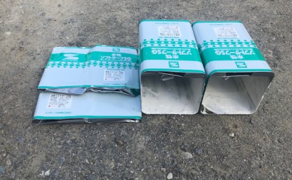 愛知県西三河東三河西尾市外壁塗装工事遮熱断熱セラミックガイナ塗装ベージュ下塗り塗料使用缶数4缶