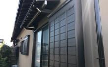 愛知県西三河東三河西尾市外壁塗装工事遮熱断熱セラミックガイナ塗装破風部切妻部塗装施工写真戸袋